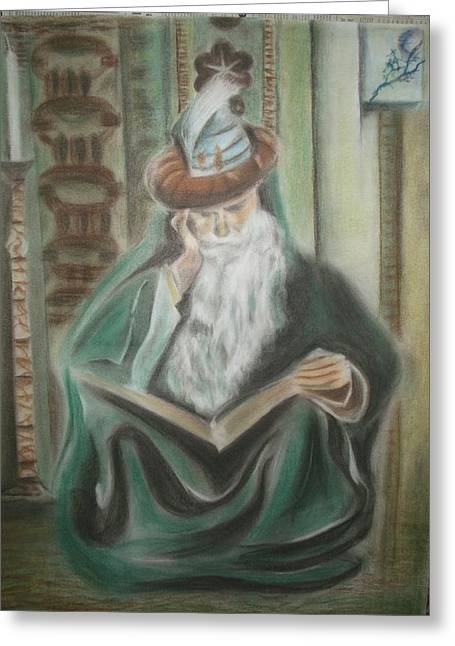 Prasenjit Dhar Pastels Greeting Cards - Omar Khayyam Greeting Card by Prasenjit Dhar