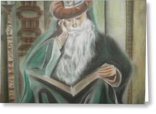 Omar Khayyam Greeting Card by PRASENJIT DHAR