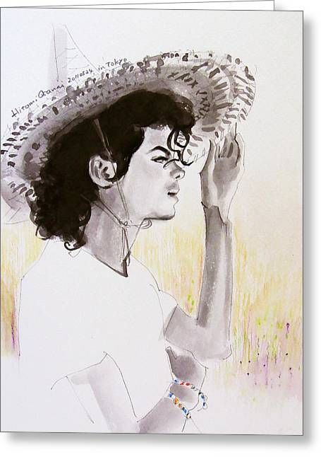 Mj Tribute Drawings Greeting Cards - One day in your life Greeting Card by Hitomi Osanai