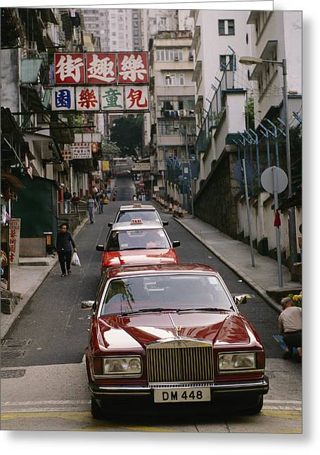 Sign Writing Greeting Cards - One Of Hong Kongs Many Rolls Royce Cars Greeting Card by Justin Guariglia