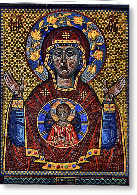 Icons Pyrography Greeting Cards - Orthodox Icon of the Mosaic Greeting Card by Gennadiy Golovskoy