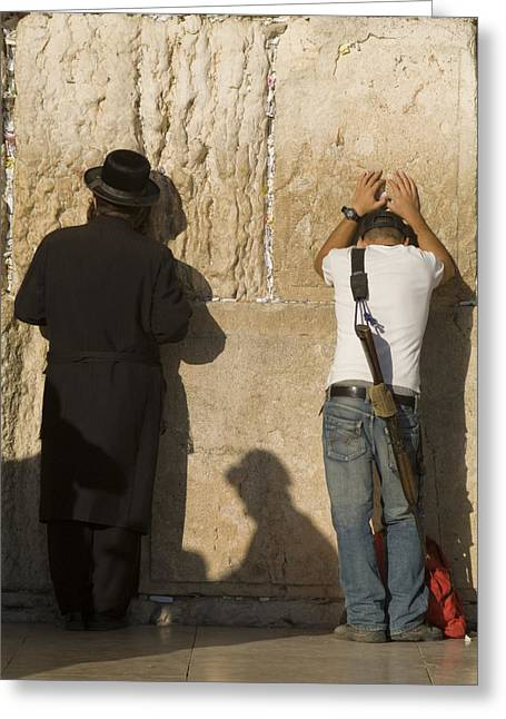 Two By Two Greeting Cards - Orthodox Jew And Soldier Pray, Western Greeting Card by Richard Nowitz