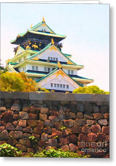 Castle On Mountain Greeting Cards - Osaka Castle - Painterly - 40D17138 Greeting Card by Wingsdomain Art and Photography