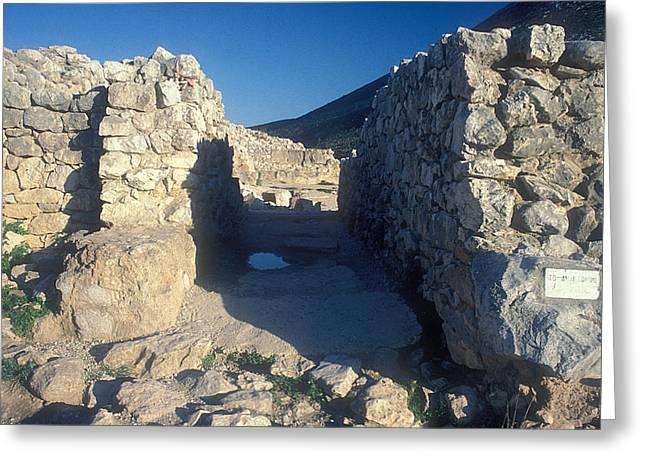 Palace At Mycenae Greeting Card by Andonis Katanos