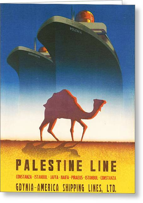 Sacred Digital Greeting Cards - Palestine Line Greeting Card by Nomad Art And  Design