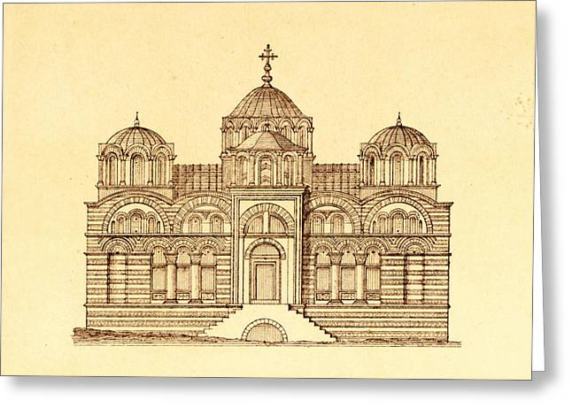 Byzantine Drawings Greeting Cards - Pammakaristos Byzantine Church in Constantinople  Greeting Card by Pictus Orbis Collection