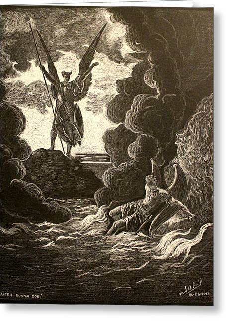 Archangel Drawings Greeting Cards - Paradise Lost No.12 of 39 Greeting Card by Miguel Rodriguez