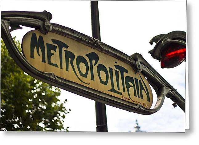 Squiggles Greeting Cards - Paris by Metro Greeting Card by Nomad Art And  Design