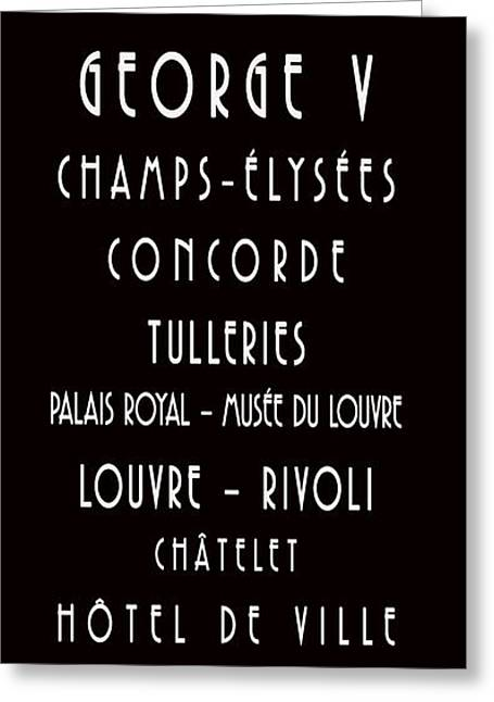 Bus Roll Greeting Cards - Paris Metro - Bus Scroll  Greeting Card by Nomad Art And  Design