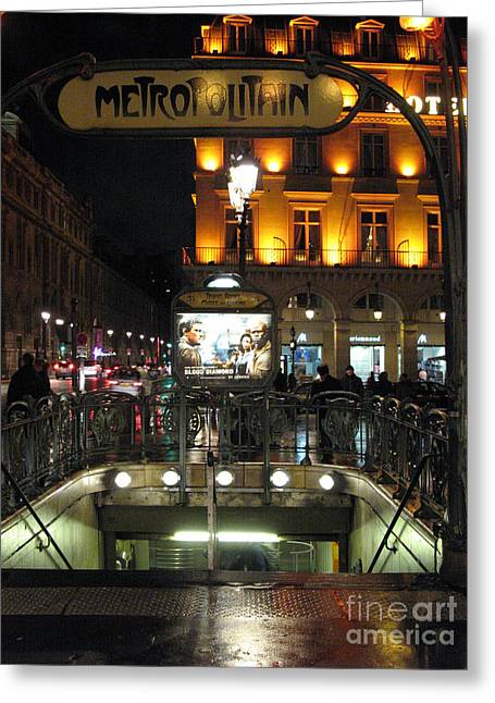 Paris In Lights Greeting Cards - Paris Metro Station Night Scene  Greeting Card by Kathy Fornal