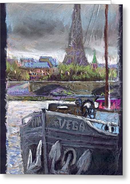 Europe Pastels Greeting Cards - Paris Pont Alexandre III Greeting Card by Yuriy  Shevchuk