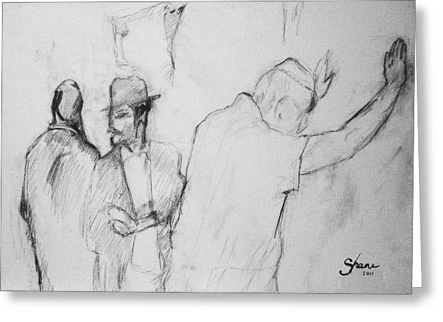 Adonai Greeting Cards - Pencil of Wailing Wall - Israel Greeting Card by Bruce Shane