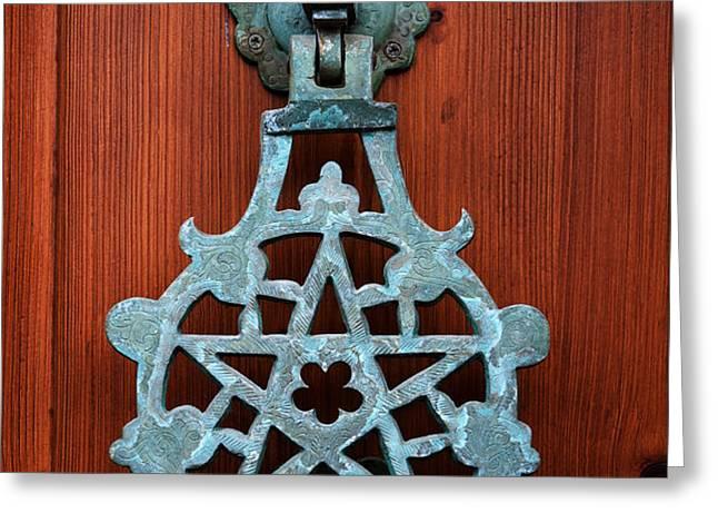 Pentagram knocker Greeting Card by Fabrizio Troiani