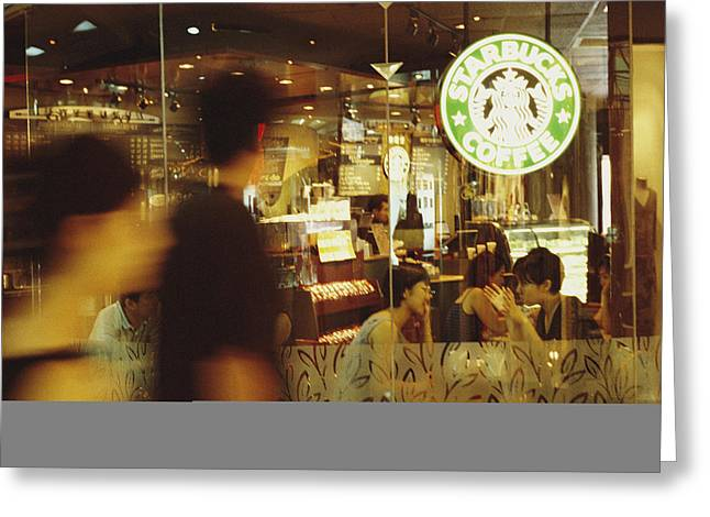 Informal Portraits Greeting Cards - People At One Of The First Starbucks Greeting Card by Justin Guariglia