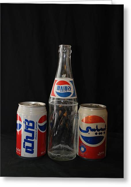 Pepsi Can Greeting Cards - Pepsi From Around The World Greeting Card by Rob Hans