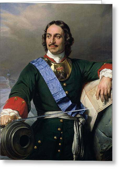 King Greeting Cards - Peter I the Great Greeting Card by Delaroche