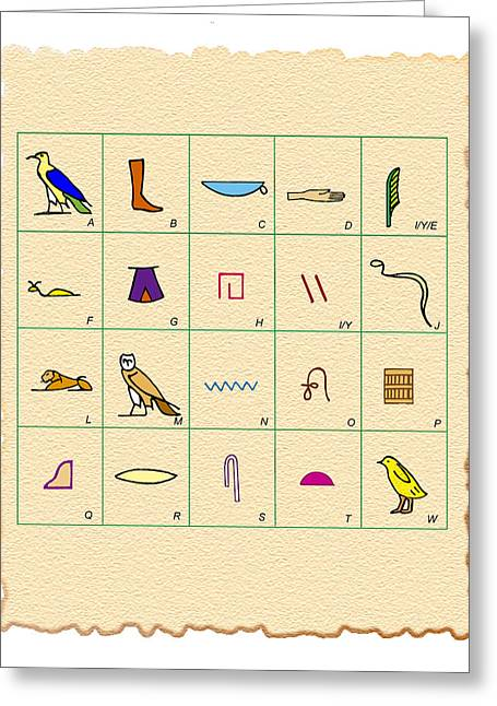 Graphic Language Greeting Cards - Phonetic Egyptian Hieroglyphs Greeting Card by Sheila Terry