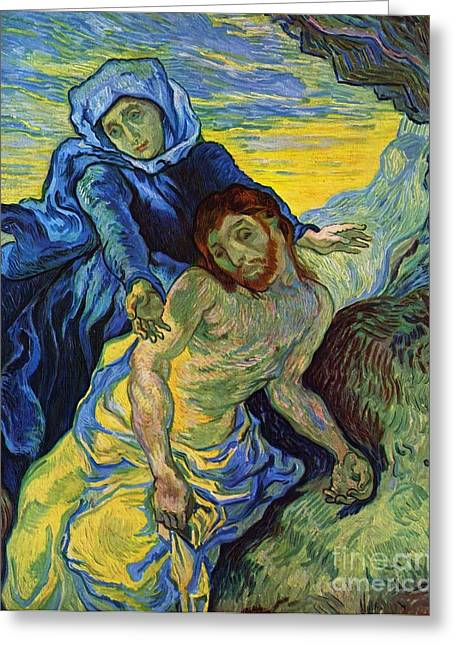 Religious Prints Greeting Cards - Pieta Greeting Card by Pg Reproductions