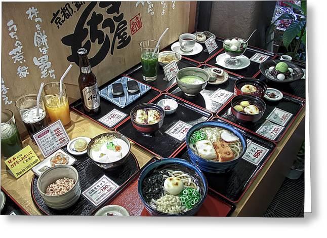 Kansai Photographs Greeting Cards - Plastic Food Display - Kyoto Japan Greeting Card by Daniel Hagerman