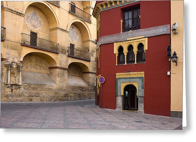 Mezquita Greeting Cards - Plaza del Triunfo in Cordoba Greeting Card by Artur Bogacki