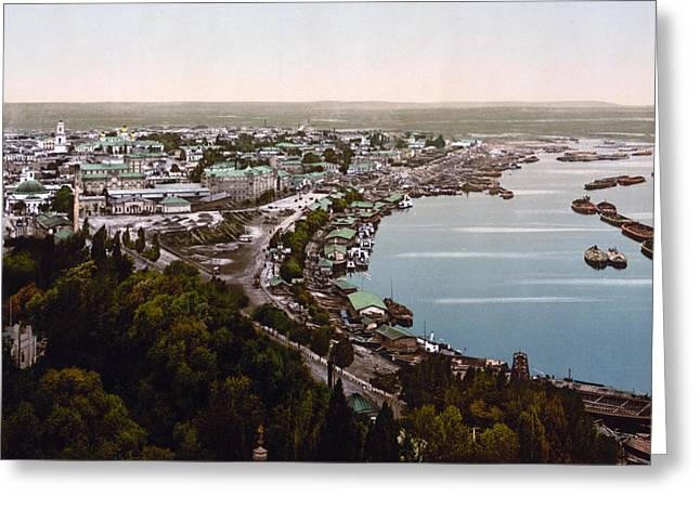Kyiv Greeting Cards - Podil Neighborhood in Kiev - Ukraine - ca 1900 Greeting Card by International  Images