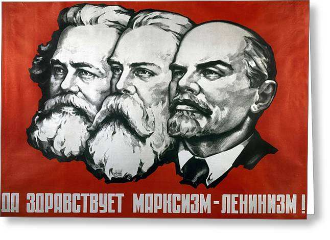 Philosopher Greeting Cards - Poster depicting Karl Marx Friedrich Engels and Lenin Greeting Card by Unknown