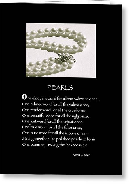 Poster Poem - Pearls Greeting Card by Poetic Expressions