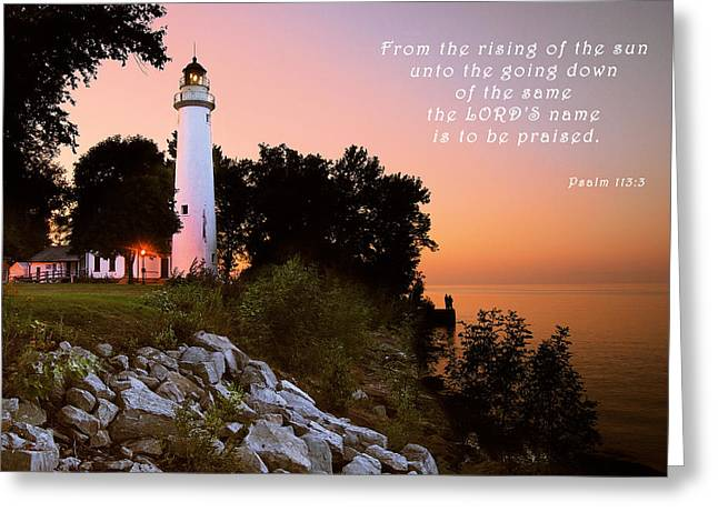 Psalms Greeting Cards - Praise His Name Psalm 113 Greeting Card by Michael Peychich