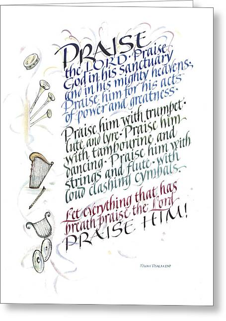 Jewel Tone Greeting Cards - Praise the Lord Greeting Card by Judy Dodds