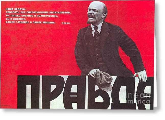Agitprop Greeting Cards - Pravda: Communist Poster Greeting Card by Granger