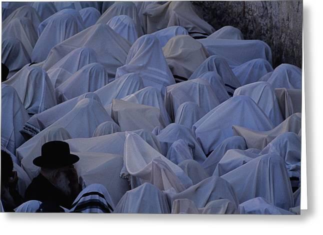 Prayer Shawl Greeting Cards - Prayer Shawls Cloak Cohanim Blessing Greeting Card by Karen Kasmauski