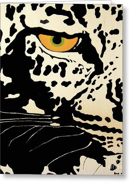 Preditor Or Prey Greeting Card by Boyd Art