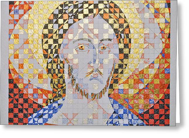 Byzantine Drawings Greeting Cards - Prince of Peace Greeting Card by Maria Cristina Borrero