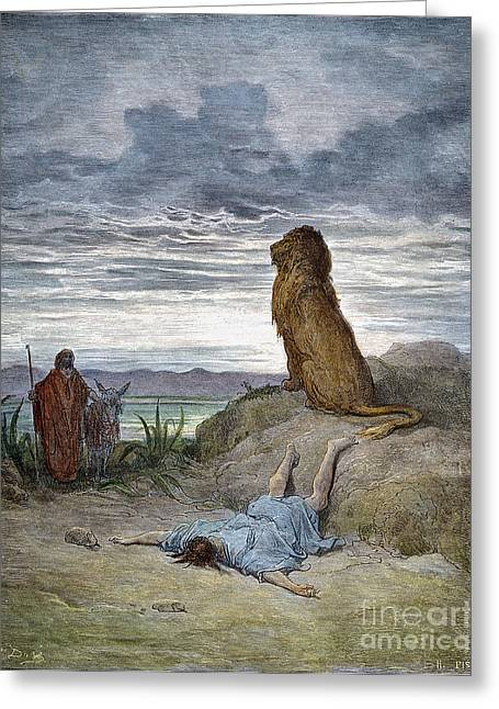 Dore Photographs Greeting Cards - Prophet And Lion Greeting Card by Granger