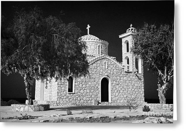 Rememberance Greeting Cards - Prophet Elias Church Profitis Ayios Elias With Prayer Rag Trees Hilltop Protaras Republic Of Cyprus Greeting Card by Joe Fox