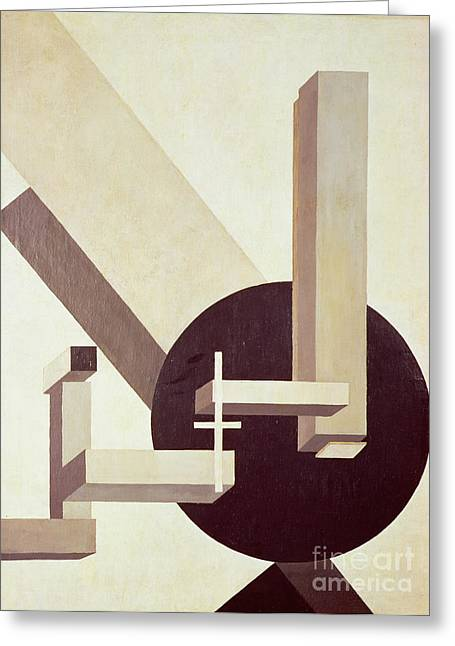 Abstract Shapes Greeting Cards - Proun 10 Greeting Card by El Lissitzky