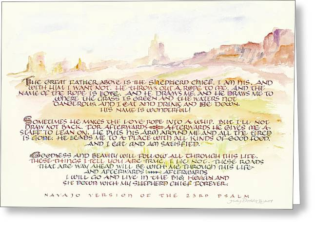 Faithfulness Greeting Cards - Psalm 23 Navajo Version  Greeting Card by Judy Dodds