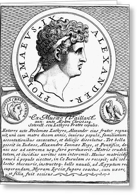 1st Century B.c. Greeting Cards - PTOLEMY X (d.88 B.C.) Greeting Card by Granger