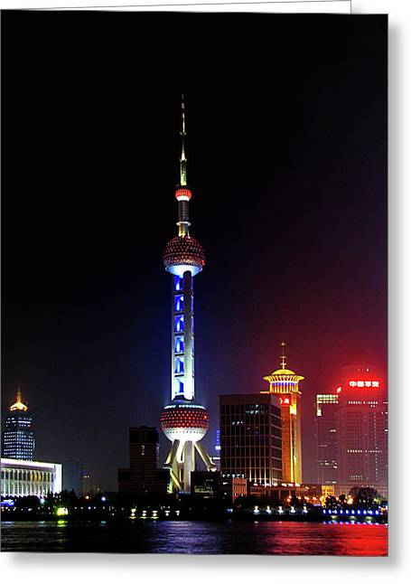 Futuristic Greeting Cards - Pudong New District Shanghai - Bigger Higher Faster Greeting Card by Christine Till