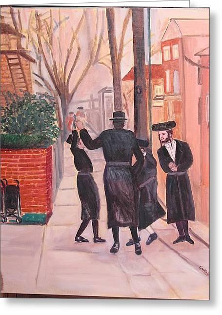 Best Sellers -  - Purim Greeting Cards - Purim in Boro Park Greeting Card by Carla Goodstein