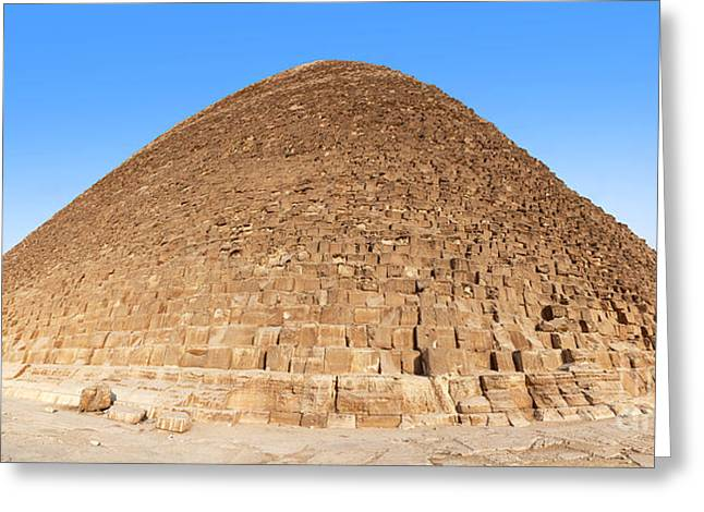 Egyptian Photographs Greeting Cards - Pyramid Giza. Greeting Card by Jane Rix