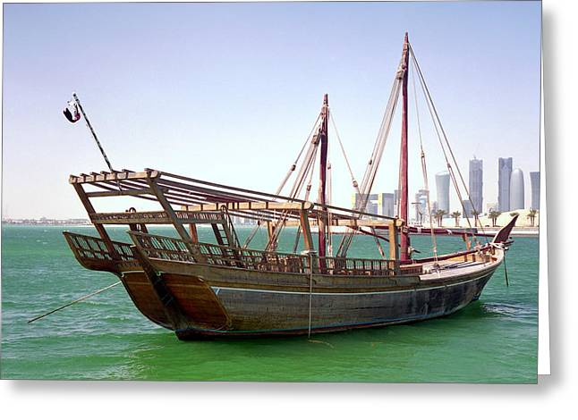 Wooden Ship Greeting Cards - Qatari boom dhow Greeting Card by Paul Cowan