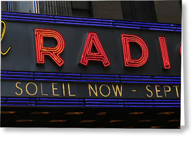 Outdoor Theater Greeting Cards - Radio City Music Hall Cirque du Soleil Zarkana II Greeting Card by Lee Dos Santos