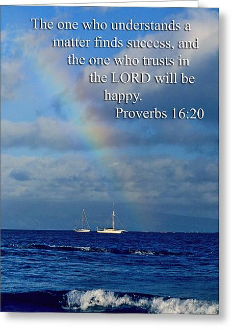 Rainbow Over Deep Blue Sea Pro. 16v20 Greeting Card by Linda Phelps