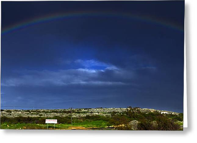 Larnaca Greeting Cards - Rainbow Greeting Card by Stylianos Kleanthous