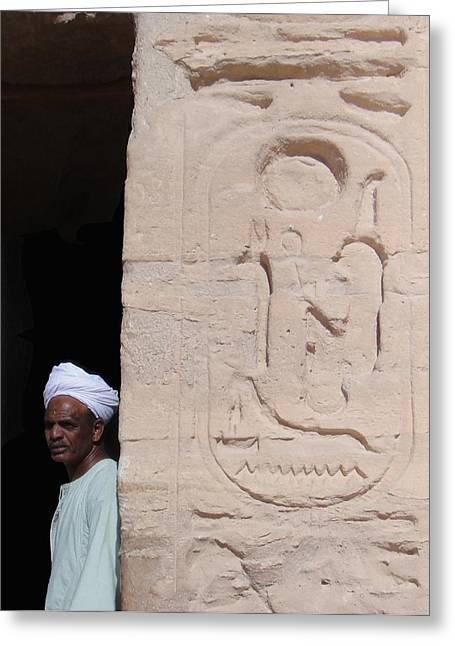 Hathor Greeting Cards - Ramesses House Greeting Card by Richard Deurer
