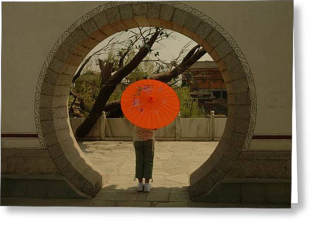 Art Of Building Greeting Cards - Rear View Of A Girl Standing In An Arch Greeting Card by Richard Nowitz
