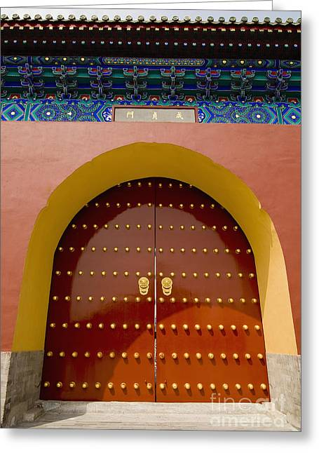 Hidden Spaces Greeting Cards - Red Gate Doors of the Forbidden City Greeting Card by Sam Bloomberg-rissman