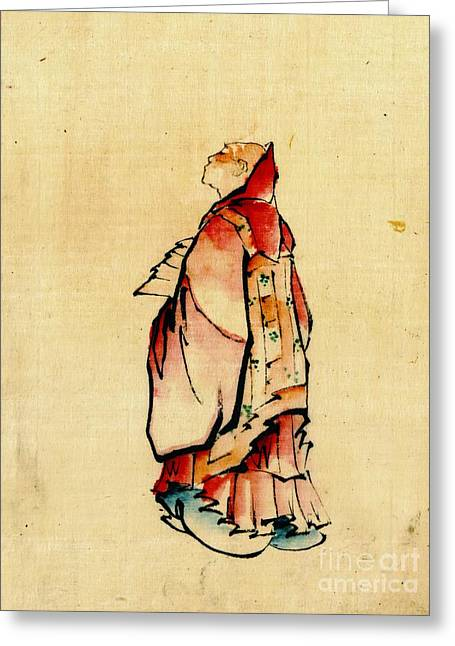 Sketchbook Greeting Cards - Red Monk 1840 Greeting Card by Padre Art