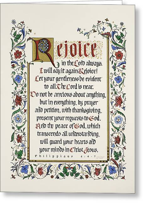 Conviction Greeting Cards - Rejoice II Greeting Card by Judy Dodds